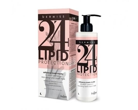 DERMISS 24 LIPID PROTECTION  Питательный крем-маска для рук